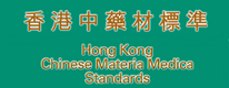 Hong Kong Chinese Materia Medica Standards